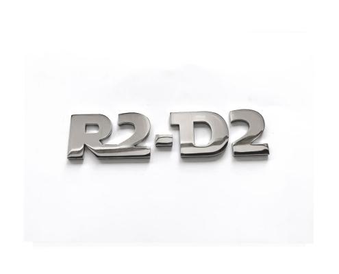 Scritta per barca in acciaio inox R2 D2