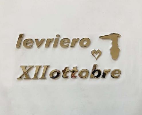 Scritta per barca in acciaio inox LEVRIERO XII OTTOBRE
